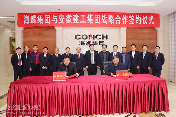 A Strategic Cooperation Agreement w...